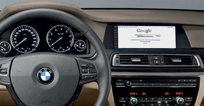 BMW Open Source