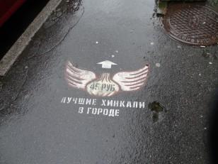 Saint-Pétersbourg: Sur le chemin de la cathédrale