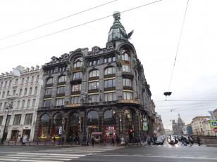 Saint-Pétersbourg: L'immeuble Singer