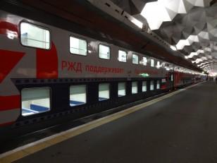 Saint-Pétersbourg: Direction Moscou
