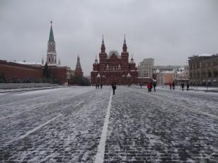 Moscou: Le musée historique d'État