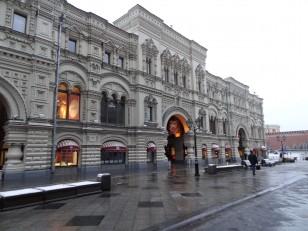 Moscou: Le centre commercial Goum