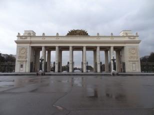 Moscou: L'entrée du parc Gorki