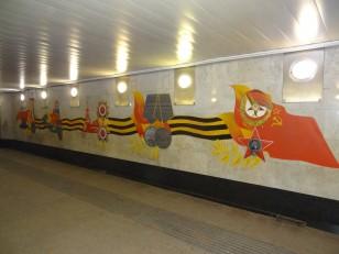 Moscou: Une fresque soviétique