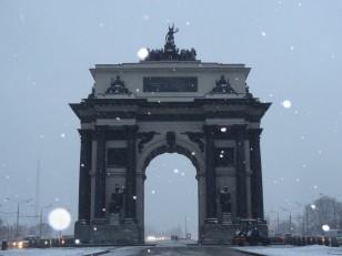Moscou: L'arc de triomphe