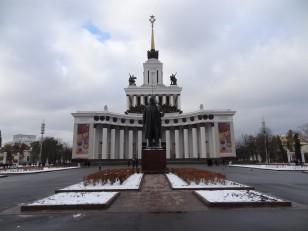 Moscou: Le centre panrusse des expositions